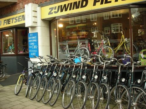 自転車屋 横浜駅 自転車屋さん : ... が、普通の自転車屋さんかな