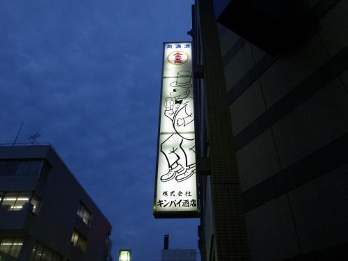 RIMG0482.JPG